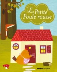 petite-poule-rousse-11360-450-450.jpg