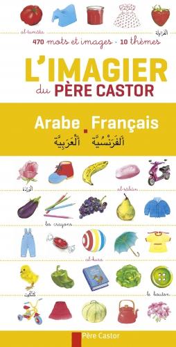 L'imagier du Père Castor Arabe - français.jpg