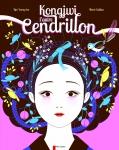 Cendrillon_CouvOK-1.jpg