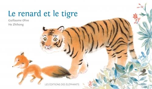 Renard tigre.jpg