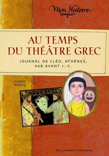 theatregrec.jpg