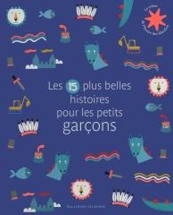 garcons.jpg