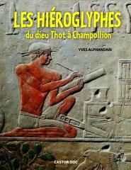 Les_HIEROGLYPHES.jpg