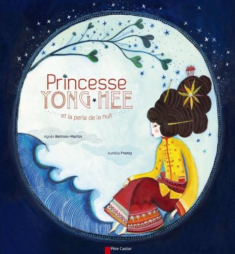 princesseyonghee.jpg
