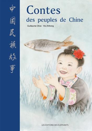 9782372730310 Contes des peuples de chine_0.jpg