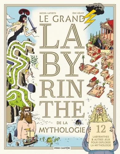 Le Grand Labyrinthe  (2).jpg