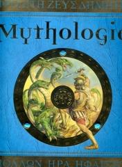 Mythologie.jpg