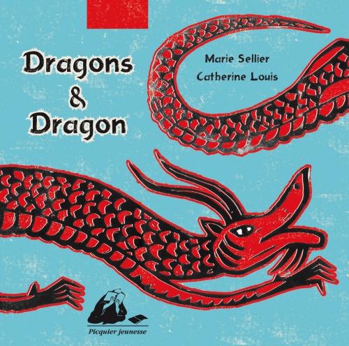 dragonsdragon.jpg